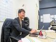 空間プロデュースのプロジェクトマネージャー ★年間休日120日/土日祝休み3