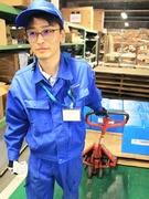 倉庫スタッフ ★未経験者歓迎 ★年間休日125日 ★JASDAQ上場企業のグループ1