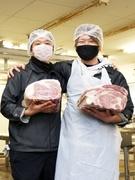 食肉を必要としている取引先や一般のお客様