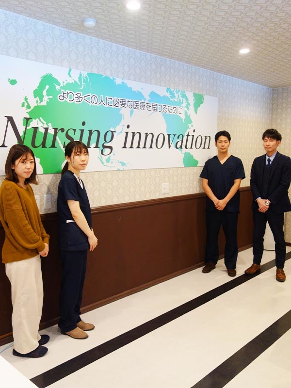 訪問看護ステーションの管理者 ◎未経験歓迎/月給40万円以上イメージ1