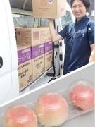 食品パッケージメーカーのルート営業 ★社用車は1人1台貸与!ガレージ代も会社負担なので通勤も使用可!1