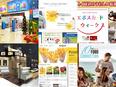 広告販促物のグラフィックデザイナー★ニッスイ、トイザらスなどの大手企業と直接取引/リモートワークOK2