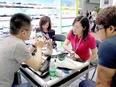 企画管理アシスタント ★通販用の女性向け美容・健康グッズの企画・開発をしている会社です。2