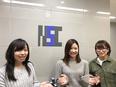 プログラマー(PC操作がニガテでもOK)☆育休産休取得実績あり!2