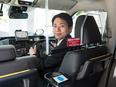 タクシー乗務員 ◎入社祝い金15万円!配属後半年間は月収32万円保障!設立80年以上の老舗企業!3