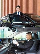 役員運転手│入社祝い金10万円|配属後半年間は月収30万円保障|設立80年以上1