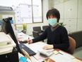 住環境アドバイザー ◎創業46年の老舗企業/賞与3回・家族手当あり!2