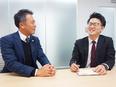 リスクコンサルタント(法人向け・ICA) ※年休125日以上/未経験入社4~5年で年収1000万円超2