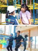 児童館や学童(保育施設)の児童指導員<子ども好きな方・スポーツが好きな方を歓迎!>◎シェア拡大中!1
