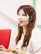 お客さま受付コールスタッフ ◎完全週休2日|ネイル&私服OK|大手企業で安定して働く★1