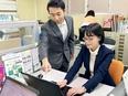 法人営業 ◎介護・福祉業界の課題を解決◎外国人就労者のスキルアップを支援◎ノルマなし3