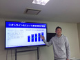 KOMEHYOオークションの営業◎新規事業|東証・名証二部上場グループ|賞与(昨年実績4.5ヶ月分)3