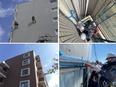 外壁メンテナンススタッフ(ロープを使用し調査、補修)◎17時半定時|残業月2~3時間程度|賞与年2回2