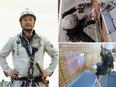 外壁メンテナンススタッフ(ロープを使用し調査、補修)◎17時半定時|残業月2~3時間程度|賞与年2回3