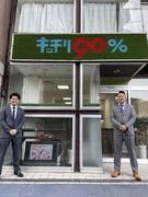 買取バイヤー ★オープニングスタッフ募集/6月1日に3店舗目オープンで40名採用予定!1
