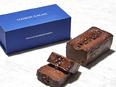 チョコレート店『MAISON CACAO』の店舗スタッフ ★社員定着率80%以上3