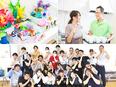 入居者サポートスタッフ|♪年のお休みは最大125日♪社員を大切にしている会社だから離職者が少ない♪3