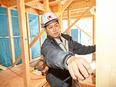 家づくりの管理サポート(オープンハウスの家/人間関係良好/アプリやチャットで仕事/月給30万円以上)2
