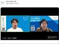 インハウスエディター ※テック業界向けWebメディア『キャリアハック』担当3