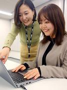 カスタマーサポート(DMM・新サービスの成長を支えます)★月給25万円~/完休2日/私服可1