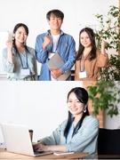 保険事務 ★月給26万円~/完休2日/私服可 ★成長企業の基盤づくりをバックオフィスから支える仕事1