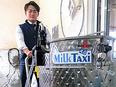 北海道で働く営業(最新技術で酪農を支援)◎創業152年を迎える貿易商社|土日祝休み|残業月20H以下3