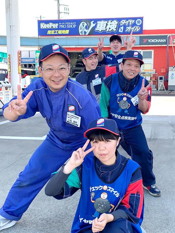 サービスステーションスタッフ【千葉で63年、地域密着の老舗】年齢給あり♪イメージ1