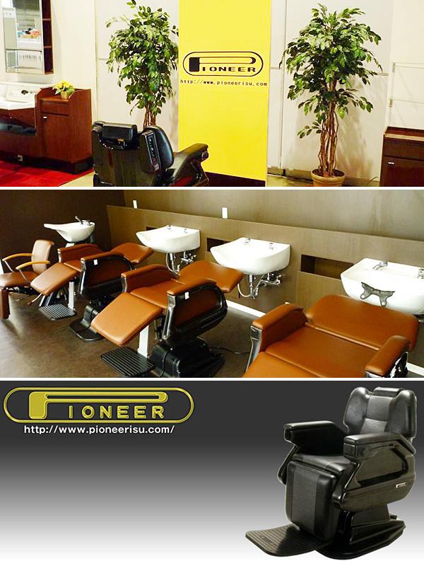 製造スタッフ ◎日本に数社しかない理美容室専用椅子メーカーイメージ1