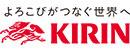 キリンアンドコミュニケーションズ株式会社