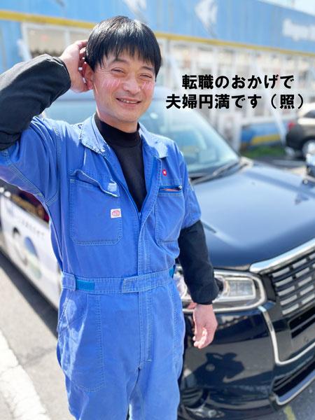 タクシー会社の自動車整備士(接客なし|自社車両を整備します)◎月9~12日休み|残業少なめ!イメージ1