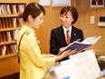未経験から始めるホテルマネージャー(支配人候補)★関東圏にて積極採用中!★夜勤・転勤なし2