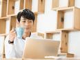 日本全国どこでも働けるITエンジニア◎完全在宅/残業月約10時間/土日祝休/副業OK!2