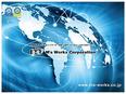 ITエンジニア ◆残業20時間程度 ◆年間休日123日 ◆働きやすさを大事にする会社です!3