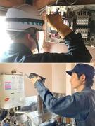 景気に左右されない電気・ガス・水道に関わるライフラインのメンテナンススタッフ★月収40万円以上可能!1