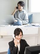ITエンジニア ■東証一部上場/残業月平均9.27時間/年間休日122日/転勤なし!1