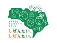 四條畷市の土木職(都市計画マスタープランに沿った実行計画の立案・実行などを担当)3