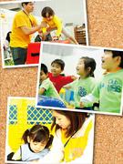 子どもたちに教えるスポーツインストラクター★新店舗のスタートアップメンバー募集★早期キャリアアップ可1