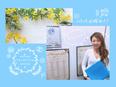 web広告のアドバイザー(注目のHRベンチャー)★web面接OK ★リモート・在宅制度あり!2