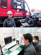 施工管理 ★名古屋市内でシェアトップクラスの安定企業│賞与実績4.8ヶ月分│残業月20時間以下1