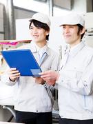 製造スタッフ ★月収40万円可能/給与前払いあり/社宅完備!/Web面接可能1