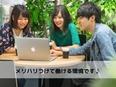 ゼロから始めるWebクリエイター ★デジハリ・スパルタキャンプと業務提携!充実の研修プログラム3