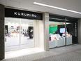本部マーケティングスタッフ◆東京都の福祉プロジェクトの一環◆テレワークあり2