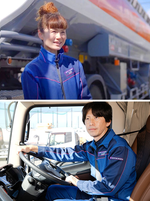タンクローリードライバー ★週4日勤務OK/定着率約90%イメージ1