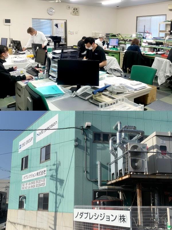 営業事務 未経験OK!◎設立30年以上、東証一部上場企業の子会社イメージ1