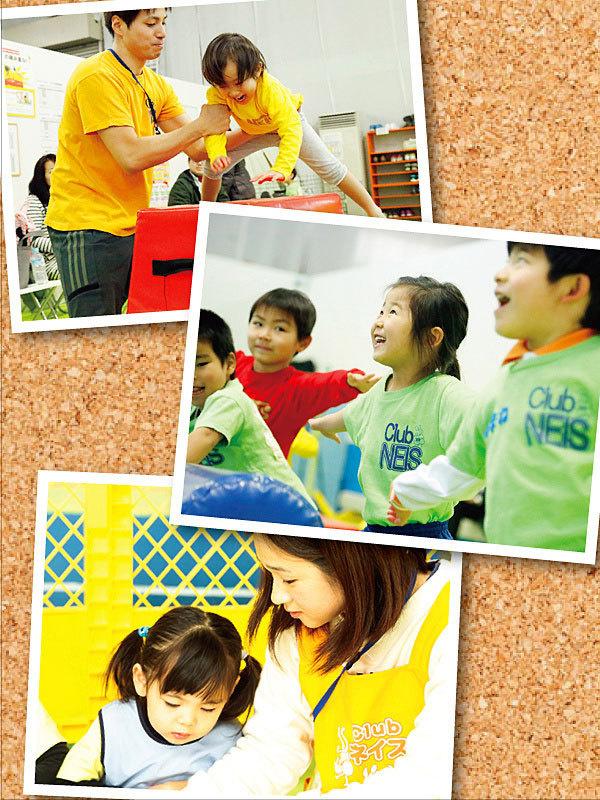 子どもたちに教えるスポーツインストラクター★新店舗のスタートアップメンバー募集★早期キャリアアップ可イメージ1
