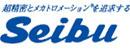 西部電機株式会社(東証二部上場)