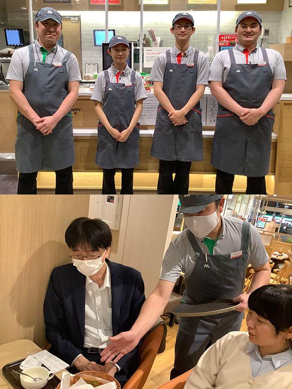 モスバーガーの店舗スタッフ(店長候補)/賞与年2回/年1回昇格の機会ありイメージ1