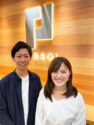 ソリューション営業|東証一部上場の大手パーソルグループ|リモートワーク|Web面接|残業月20H以内1