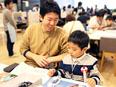 ソリューション営業|東証一部上場の大手パーソルグループ|リモートワーク|Web面接|残業月20H以内3