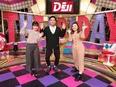 テレビ番組のAD ★『櫻井・有吉THE夜会』『ラヴィット!』『MUSIC BLOOD』などを担当3